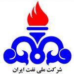 Sherkat Meli Naft Iran