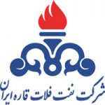 Sherkat Naft Falat Ghare Iran