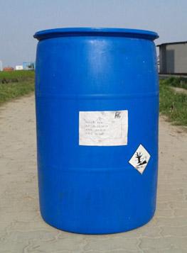 ماده شیمیایی متوقف کننده رسوب