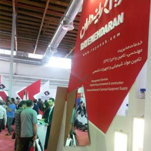 Rayenehdaran's Booth in 21st Iran Oil Show - May 2016